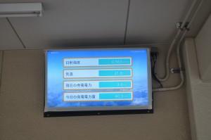 長須賀小学校019.10.24 (8)